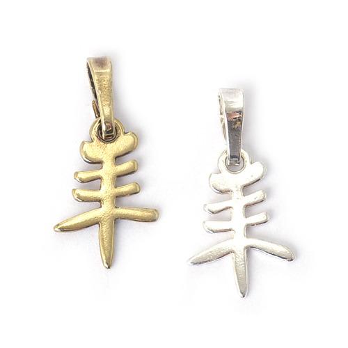 Koza - znamení čínského horoskopu - stříbro 925/1000 Materiál: Stříbro 925
