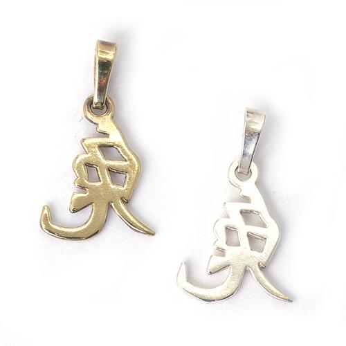 Králík - znamení čínského horoskopu - stříbro 925/1000 Materiál: Stříbro 925