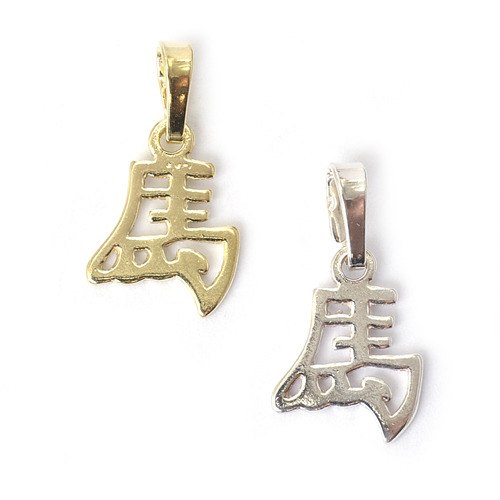 Kůň - znamení čínského horoskopu - stříbro 925/1000 Materiál: Stříbro 925