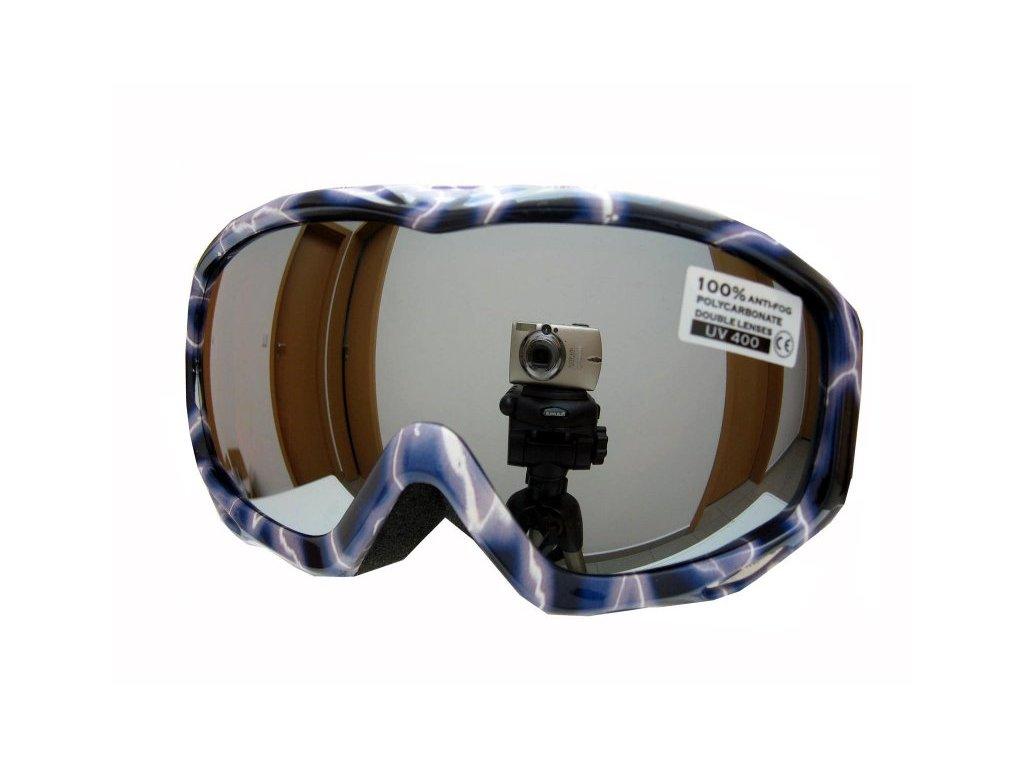 Dětské lyžařské brýle Spheric Montreal G1540K-5,6