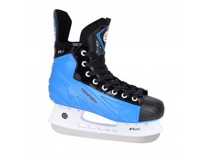 RENTAL R46 junior hokejový komplet