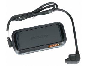 Nabíječka Shimano STePS EC-E6000-1 pro baterie BT-E600/E6010 v krabičce