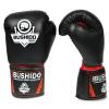 boxerske rukavice bushido arb 407