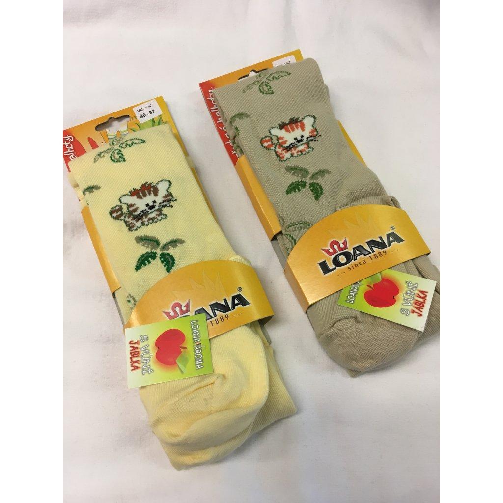 Chlapecké  punčocháče LOANA- barva vanilková