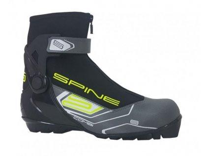 Boty na běžky SKOL SPINE RS Concept COMBI šedé