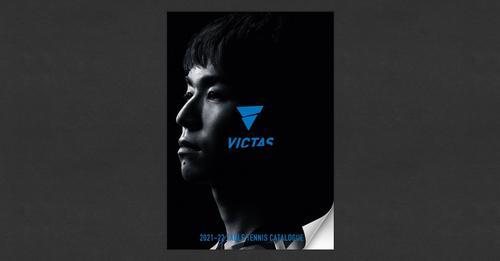 Nový katalog značky VICTAS je on-line!