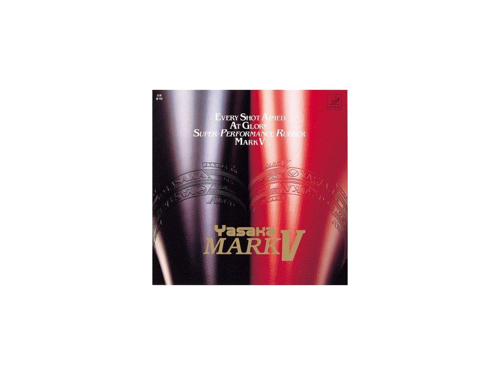 Rubber MarkV e1353514015367