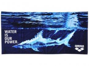 Arena Manifesto Towel rychleschnoucí ručník