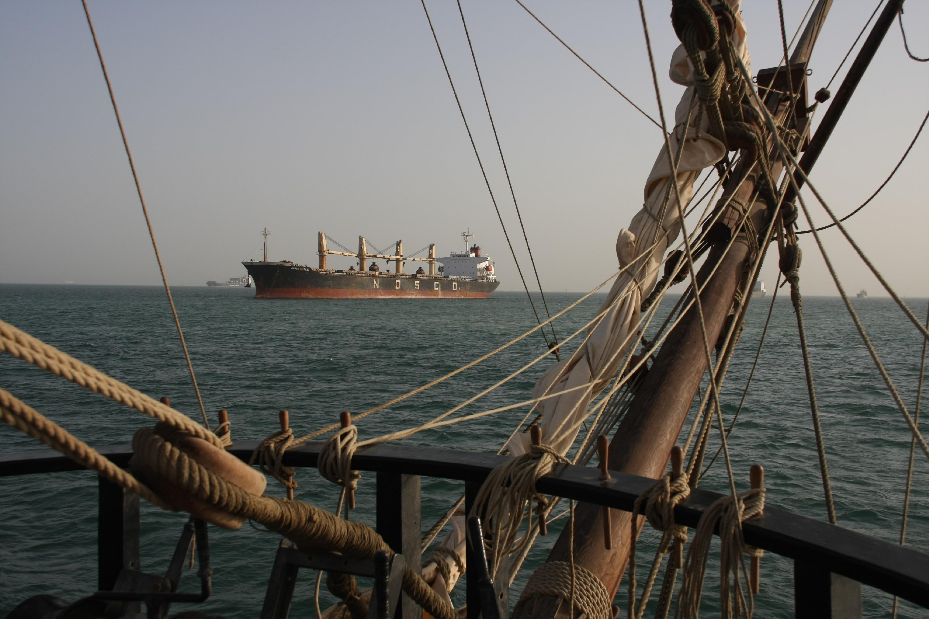 Námořní záležitosti