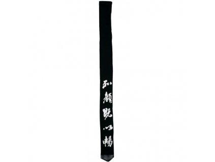 puzdro shinai kwon
