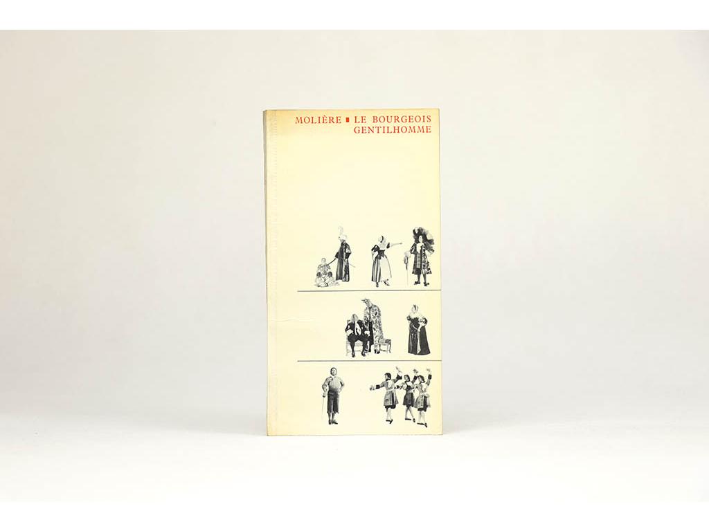 Molière - Le Bourgeois Gentilhomme (1965)
