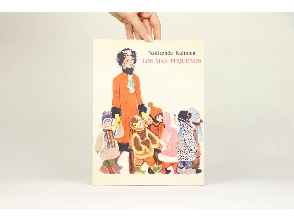 Nadiezhda Kalínina - Los Mas Pequeños (1974)