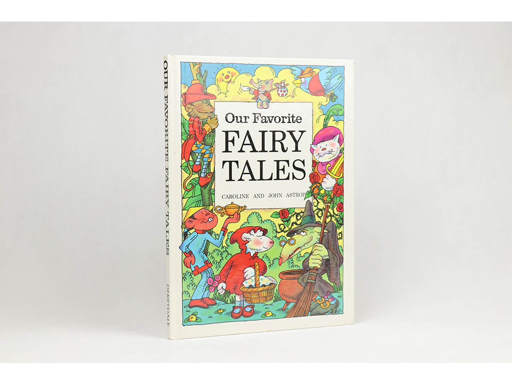 Our Favorite Fairy Tales (1990)