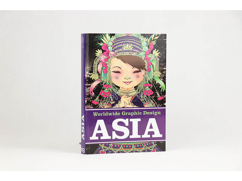 Worldwide Graphic Design: Asia (2009)