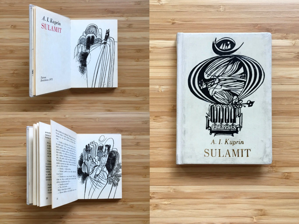 A. I. Kuprin - Sulamit (1971)