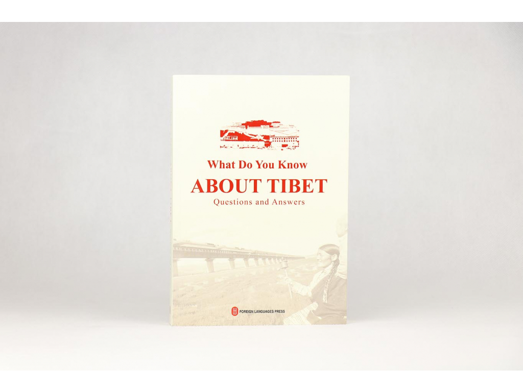 What Do You Know about Tibet: Questions and Answers (2011)