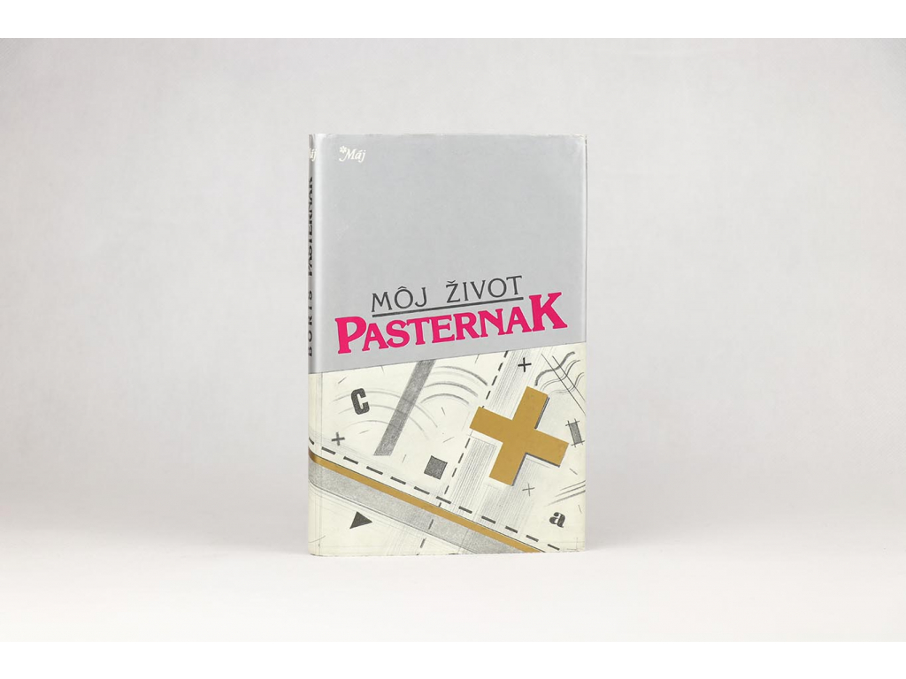 Boris Pasternak - Môj život (1990)