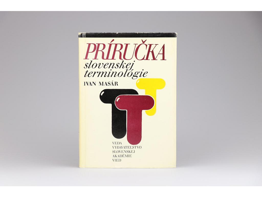 Ivan Masár - Príručka slovenskej terminológie (1991)