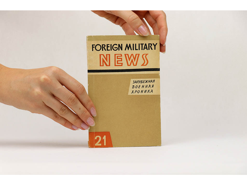 Foreign Military News 21 (1965)