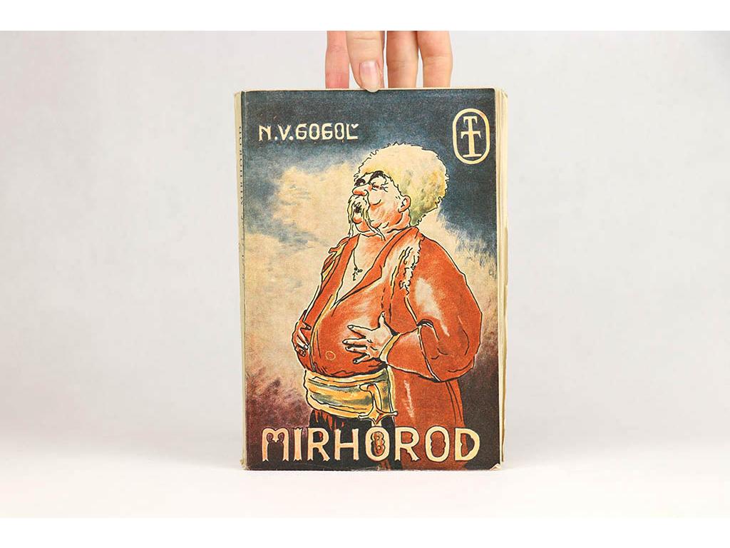 N. V. Gogoľ - Mirhorod (1946)