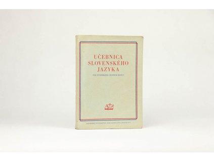 Učebnica slovenského jazyka (1961)