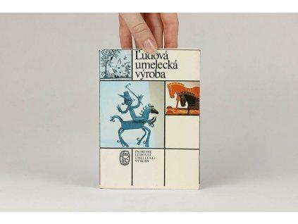 (pohľadnice) Ľudová umelecká výroba (1985)