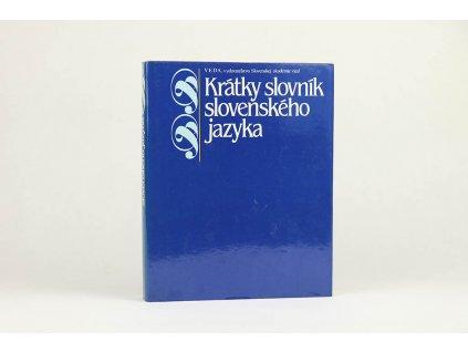 Krátky slovník slovenského jazyka (1987)