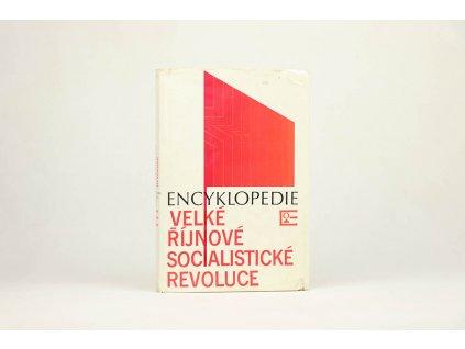 Encyklopedie velké říjnové socialistické revoluce (1975)