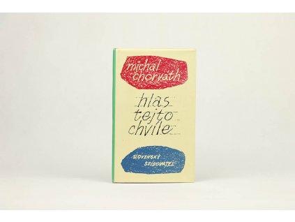 Michal Chorváth - Hlas tejto chvíle (1964)