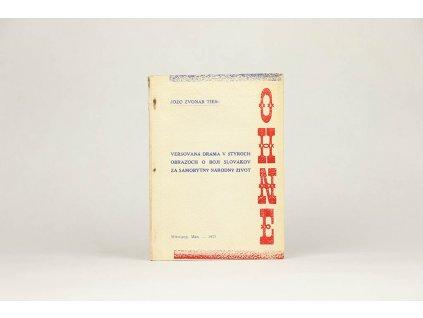 Jožo Zvonár Tieň - Ohne (1955) /podpis autora