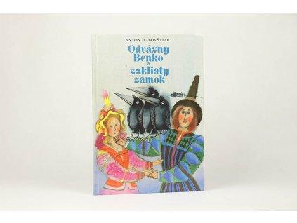 Anton Habovštiak - Odvážny Benko a zakliaty zámok (1985)