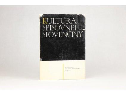 Kultúra spisovnej slovenčiny (1967)