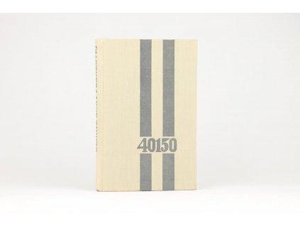Denník Anny Frankovej (1960)
