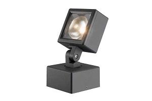 Venkovní směrové osvětlení