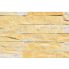 Mramor žlutý - kamenný obklad 4x řezaný