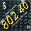 Friendship - 802-40 DEF