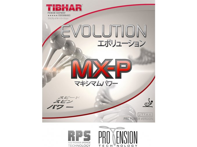 evolution mxp teclog