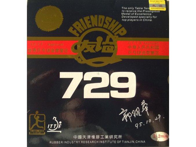 friendship 729 fx orange sponge