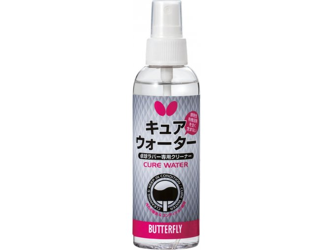 Butterfly pflege cure water