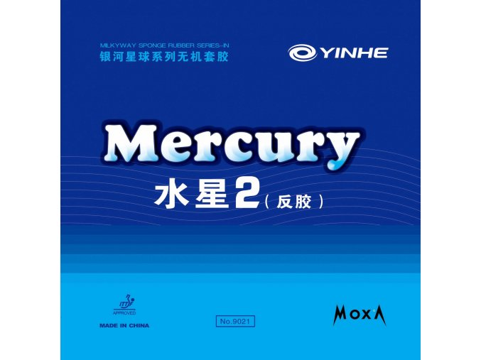Yinhe - Mercury 2 Soft