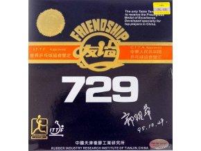 Blackstone OFF/729FX
