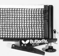 Butterfly - Elite Barva: Černá