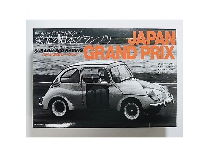 Subaru 360 kit