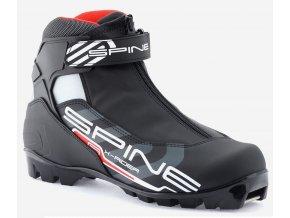 ACRA LBTR12-46 Běžecké boty Spine X-Rider Combi SNS  + šťavnatá tyčinka ZDARMA