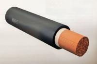 Kabel pro sváření Eproflex H01N2-D