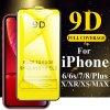 Tvrzené sklo 3D pro iPhone 11 Pro Max