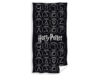Detska osuska Harry Potter Zaklinadla HP191052