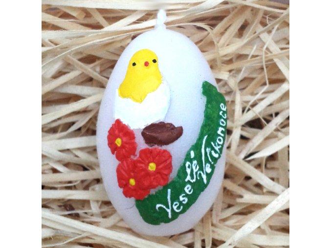 Ručně malovaná svíčka s reliéfem - vajíčko s kuřátkem 6.5 cm