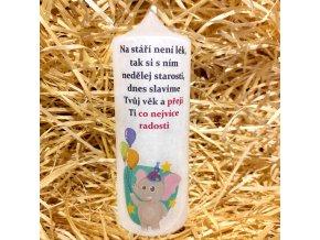 Dárková svíčka s narozeninovým potiskem - 17 x 6 cm 3