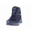 Dámská kotníková obuv značky Westport L 82/168-157 90 (Velikost 39, barva 90 černá)